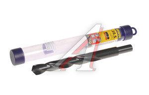 Сверло по металлу 16.5х184мм HSS Pro Long IRWIN 10502410