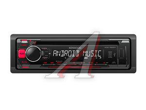Магнитола автомобильная 1DIN KENWOOD KDC-150RY KENWOOD KDC-150RY