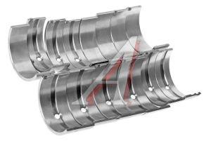 Вкладыши А-01 коренные Н1 (6 поршней 105мм)ТЗПС А23.01-116-01Н1