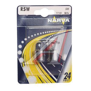 Лампа 24V R5W BA15s двухцокольная блистер 2шт. NARVA 17181B2, N-17181-2бл