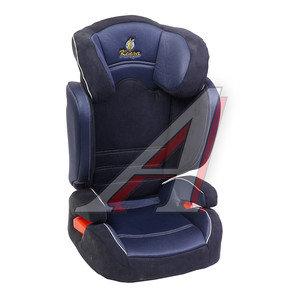 Автокресло детское 15-36кг (II-III) 3-12лет синее Isofix KENGA BH2311i premium,
