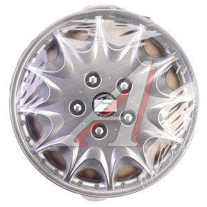 Колпак колеса R-15 декоративный серый комплект 4шт. ПРИНЦ ПРИНЦ R-15
