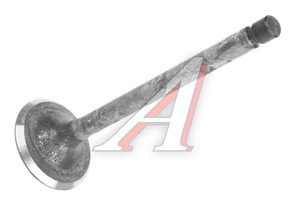 Клапан впускной ВАЗ-2101 АвтоВАЗ 2101-1007010, 21010100701000