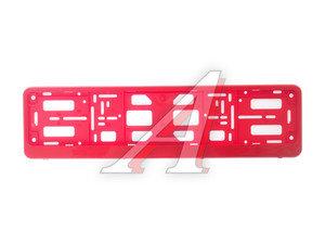 Рамка знака номерного (книжка) красная РЗН, Авто-Ас