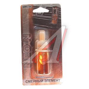 Картридж ароматизатора жидкостный (сандал) 8мл FKVJP NERFL-110