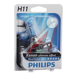 Лампа H11 12V 55W Blue Vision Ultra блистер PHILIPS 12362BVUB1, P-12362BVUбл,