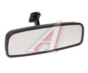 Зеркало салонное ВАЗ-2108 штатное антиблик ДААЗ 2108-8201008-20, 21080820100820
