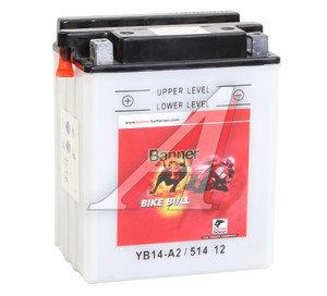 Аккумулятор BANNER Bike Bull 14А/ч 6СТ14 YB14-A2 514 012 014