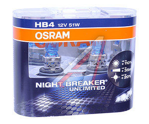 Лампа 12V HB4/9006 51W + 110% P22d бокс 2шт. Night Breaker Unlimited OSRAM 9006NBU-DUOBOX, O-9006NBU2(EURO)