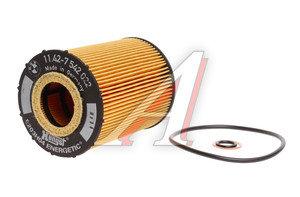 Фильтр масляный BMW 5 (E60),7 (E65,E66) (4.0-6.0),X5 (E70) (4.8) ROLLS-ROYCE Phantom (6.7 V12) OE 11427542021, OX636D