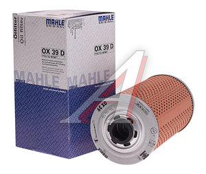 Фильтр масляный BMW 3 (E30) MAHLE OX39D, 11422241165