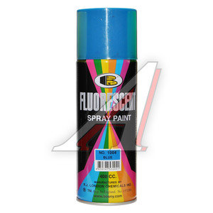 Краска флуоресцентная синяя акриловая аэрозоль 400мл Fluorescent Spray Paint BOSNY BOSNY 1004, PR-1004,