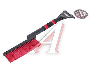 Щетка 58см со скребком черно-красная ZIPOWER PM2166
