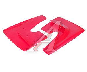 Брызговик универсальный AZARD красный комплект 2шт. РЯЗАНЬ