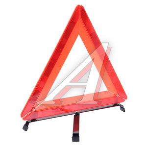 Знак аварийной остановки ZA-01