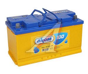 Аккумулятор АКОМ 100А/ч 6СТ100