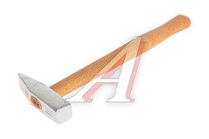 Молоток 0.600кг слесарный деревянная ручка КЗСМИ КЗСМИ (212431)*, 12999