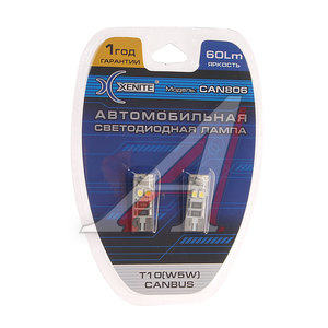 Лампа светодиодная 12V W5W W2.1х9.5d блистер (2шт.) XENITE Xenite CAN806, 1009316, А12-5-2