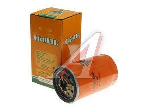 Фильтр топливный FOTON тонкой очистки (дв.PERKINS) ЭКОФИЛ EKO-03.302, T64102003