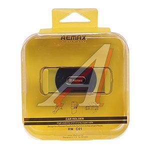Держатель телефона на дефлектор до 90мм черно-желтый REMAX REMAX RM-C01 yellow