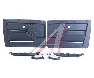 Обивка двери ВАЗ-21214 комплект 2шт. 21214-6102012/13
