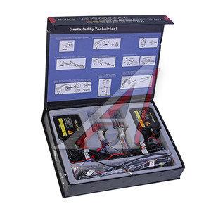 Оборудование ксеноновое набор PRO SPORT H-4+дальний 5000K RS-04269/RS-01819