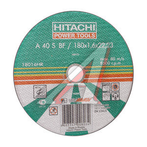 Круг отрезной по металлу 180х1.6х22 А24 HITACHI HTC-18016HR
