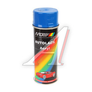 Краска компакт-система аэрозоль 400мл MOTIP MOTIP 44925, 44925