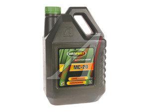 Масло моторное авиационное АВИА мин.5л OIL RIGHT OIL RIGHT МС-20, 2531