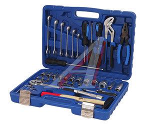 Набор инструментов 66 предметов слесарно-монтажный 1/4'',1/2'' 6-ти гран. (кейс) KINGTUL KT66, KG-66