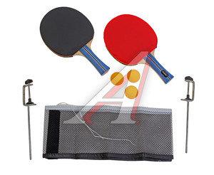Набор для тенниса (2 ракетки,сетка,крепеж,3 шарика) START UP BB-20/2 star, 150461