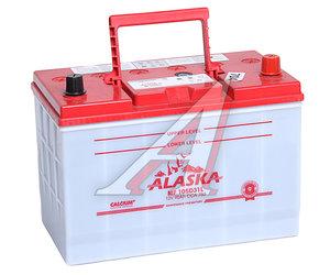 Аккумулятор ALASKA MF calcium+ 90А/ч обратная полярность 6СТ90 105D31L MF, 105D31L MF