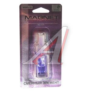 Картридж ароматизатора жидкостный (тропическая ночь) 8мл FKVJP MGNFL-18