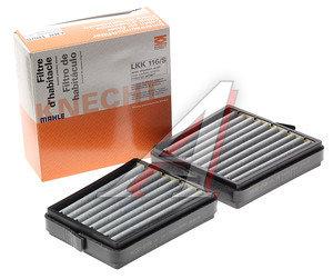Фильтр воздушный салона MERCEDES C (W203) угольный (2шт.) MAHLE LKK116/S, LKK116/s, A2038302118