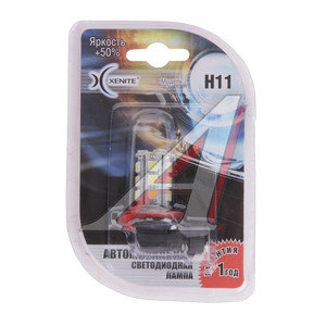 Лампа светодиодная 12V H11 2.7W PGJ19-2 + 50% белая блистер (1шт.) XENITE H11-18SMD-B1, 1009045