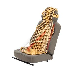 Накидка на сиденье массажная с подголовником светлое дерево NOVA BRIGHT 44174