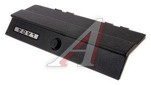 Крышка ящика вещевого ВАЗ-2104,05 в сборе 2105-5303016