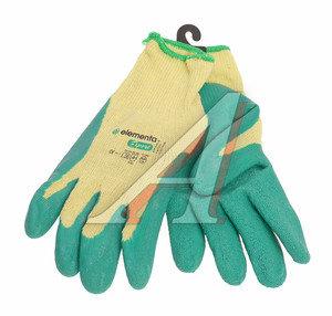 Перчатки с рифленым латексом EXPERT CRINKLE LATEX COTTON р.10 ELEMENTA EXPERT LC-1408-10 (LC-202-10)