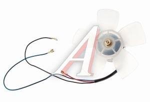 Мотор отопителя ВАЗ-2101-07,1111,2121 с подшип,вентилятором,гайкой КЗАЭ МЭ255-05, 2101-8101080-01