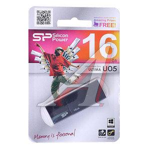 Карта памяти USB 16GB Ultima U05 Black SILICON POWER SILICON POWER 16GB ULTIMA U05 BLACK, SP016GBUF2U05V1K