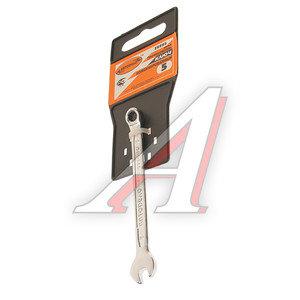 Ключ комбинированный 5х5мм Professional АВТОДЕЛО АВТОДЕЛО 36005, 11583