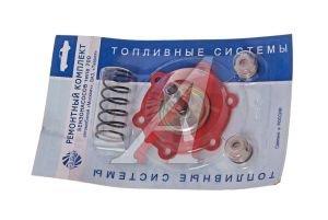 Ремкомплект ВАЗ-2101-08 насоса топливного в сборе ПЕКАР 700-1106980-01, 700-980, 2101-1106010