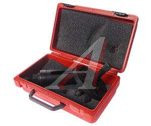 Набор инструментов для снятия и установки задних ступиц (BMW E34) JTC JTC-1847