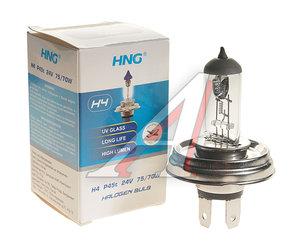 Лампа 24V H4 75/70W P45t HNG H4 АКГ 24-75+70-1 (H4), HNG-24445, АКГ 24-75-70 (Н4)
