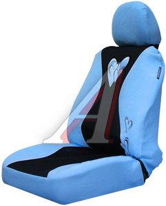 Авточехлы универсальные велюр/сетчатая ткань поролон 5мм голубые (11 предм.) Glamour AUTOPROFI GLM-1105 SKY