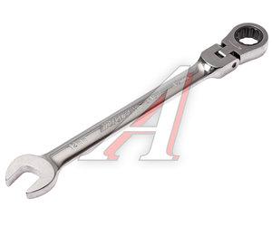 Ключ комбинированный 12х12мм трещоточный шарнирный JTC JTC-3452