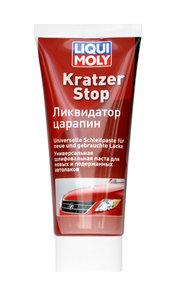 Полироль кузова для удаления мелких царапин Антицарапин Kratzer stop 200мл LIQUI MOLY LM 7649