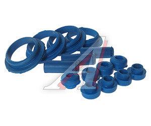 Уплотнитель ЗМЗ-406 колодца маслоотражателя Н/О комплект с втулками крышки клапанной силикон 406.1007248-10