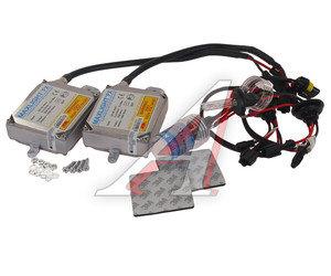 Оборудование ксеноновое набор H7 6000K MAXLIGHT H7 6000K MAXLIGHT, KMS LCL H76-000,