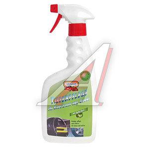 Очиститель пластика салона яблоко 500мл PINGO PINGO 00774-2, 00774-2